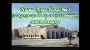 Amentu Billqh! talib el-habib vqra-iman