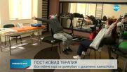 СЛЕД COVID-19: Все повече хора се долекуват с дихателна гимнастика