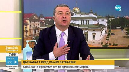 Стойнев, БСП: Трябва да има масово тестване
