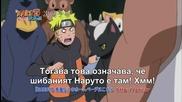 "Naruto Shippuuden 255 [bg Sub] "" Артистът се завръща"" - Preview"