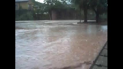 Наводнението В Сивец