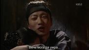 [бг субс] The Joseon Shooter / Стрелецът от Чосон / Еп.12 част 2/2