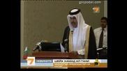 Визита на премиера Борисов в Катар - Смях!