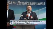 """СДС призова за бойкот на референдума за АЕЦ """"Белене"""""""
