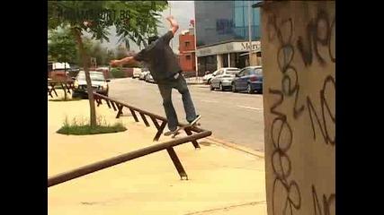 Gravity - Скейт