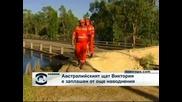 Австралийският щат Виктория е заплашен от още наводнения