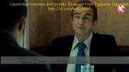 Хулиганът Karadayi еп.71-1 Руски суб. Турция
