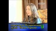 Малко Търново - Джон Лоутън