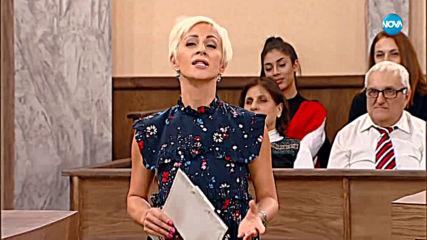 Съдебен спор - Епизод 600 - Съдебен спор без граници (10.02.2019)
