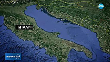 Трус в Италия
