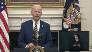 USA: Biden unveils rescue plan to tackle economic crisis cause by COVID