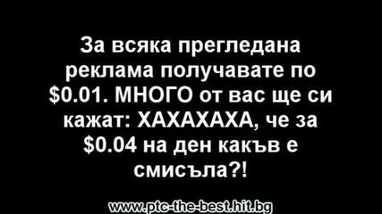 Как да правим пари от интернет чрез neobux.wmv
