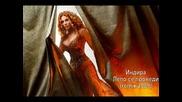 Indira Radic - lepo se provedi ( ремикс 2010) високо качество!!!