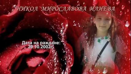"""4 а клас - випуск 2013 - Ну""""христо Ботев"""" Троян"""