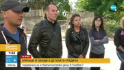 КРЯСЪЦИ И ОБИДИ В ДЕТСКА ГРАДИНА: Тормозени ли са деца в Плевен?