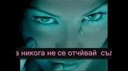 Natalia - Cesaretin Varmi Aska