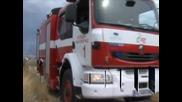 Продължава гасенето на пожара край Чепеларе