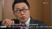 Бг субс! Rooftop Prince / Принц на покрива (2012) Епизод 10 Част 2/4