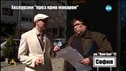 Екскурзии през крив макарон: далаверите нямат спирка - Господари на ефира (21.07.2015)