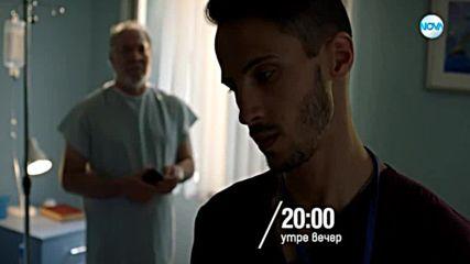 Откраднат живот - утре вечер по NOVA (19.09.2018)