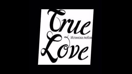 True Love - Trailer