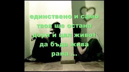 ~*~любовта~е~силна~когато~те~кар
