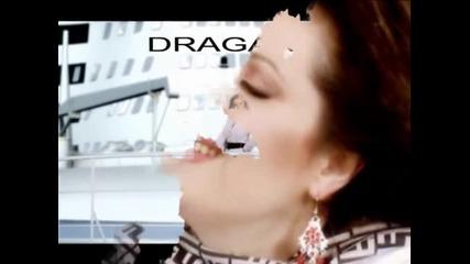 Dragana - Запаличу Сърце