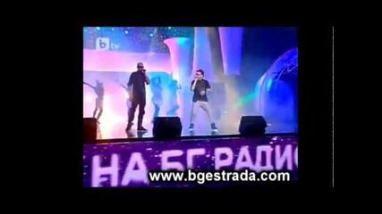 Графа и Бобо feat. Печенката - Дим да ме няма