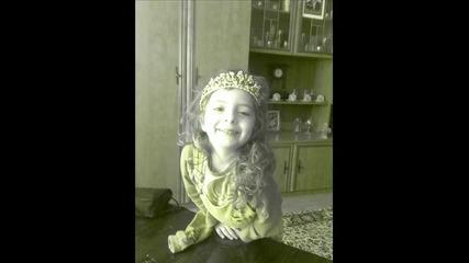 Anji princeskata