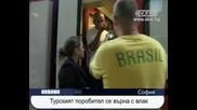 Турският поробител се връща с Влака на Дружбата