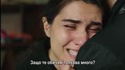 Kara Para Ask 40 епизод - Елиф и Йомер в розовата къща