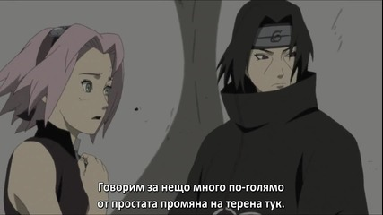 [ Bg Subs ] Naruto Shippuuden Movie 6 Road To Ninja Part 4 Върховно качество