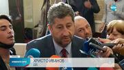 Радев обяви на кого връчва третия мандат