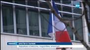Арестуваха четирима радикални ислямисти, планирали терористичен акт в Париж