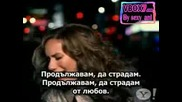 Leona Lewis - Bleeding Love C Бг Превод