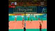 10.08 България - Китай 3:1 Олимпийски игри Пекин 2008