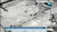 Алпинисти откриха изчезнал преди 54 г. самолет