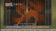 [ Бг Субс ] Naruto Shippuuden 327 Върховно качество