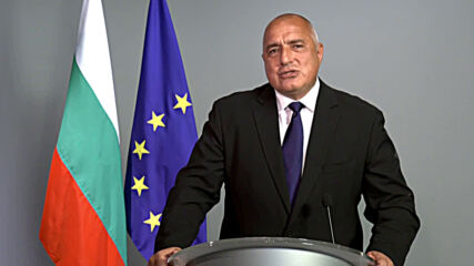 Bulgaria: Prime Minister Borissov calls for overhaul of constitution after weeks of protests