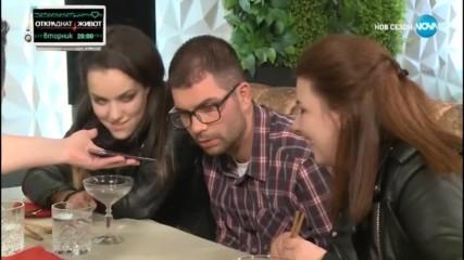 Оценките Нина Малакова - Черешката на тортата (21.02.2019)