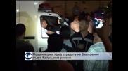 Мощен взрив пред сградата на Върховния съд в Кайро, има ранени