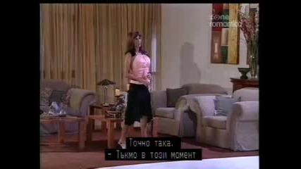 Полудели от любов епизод 138 част 2