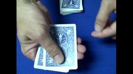 Трик с карти : Добрата седмица !