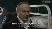 Хулиганът~karadayi еп.21-4 Бг.суб.