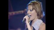 Sarit Hadad - ( шоуто в Кесария )