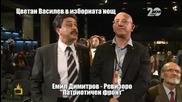 Цветан Василев в изборната нощ - Господари на ефира (07.10.2014г.)
