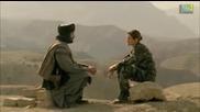Авганистански капан