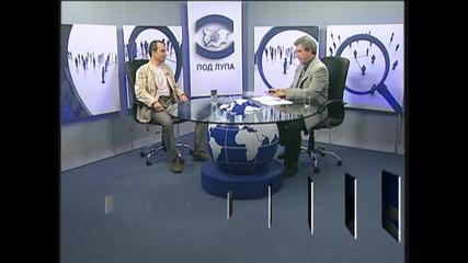 Скопие подценява България като член на ЕС, твърди македонският журналист Виктор Канзуров