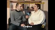 Господари на Ефира - 17.01.11 (цялото предаване)