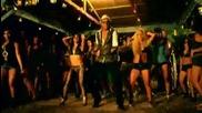 Mohombi - Bumpy Ride Bumpy Ride ( високо качество )
